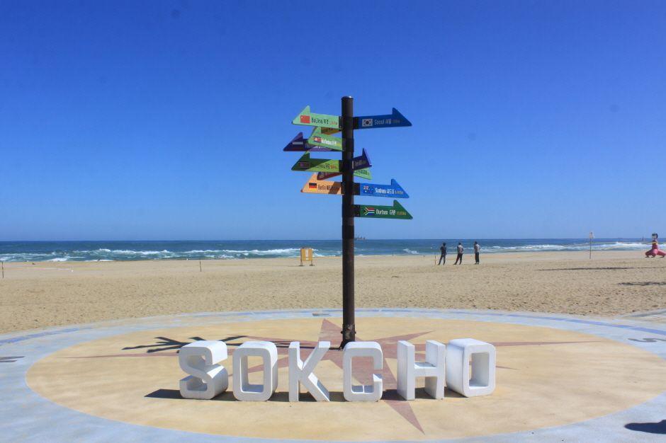 Destinasi Wisata Anti-Mainstream, 10 Pantai Terbaik di Korea Selatan