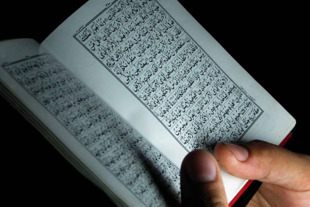 13 Ayat Alquran Mengenai Kematian dalam Bahasa Arab & Terjemahannya