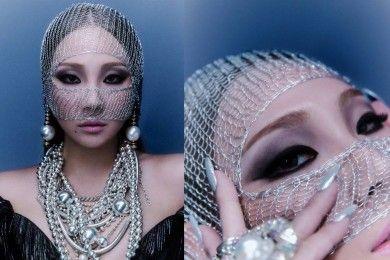 Finally CL Resmi Merilis Album Perdananya, 'ALPHA'
